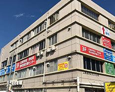 広島市安佐・安佐南地域包括支援センター