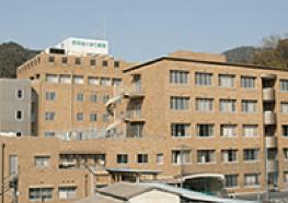 府中みくまり病院