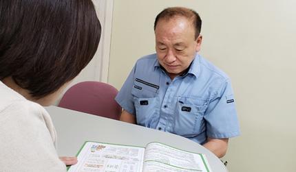 広島医療生協居宅介護支援事業所